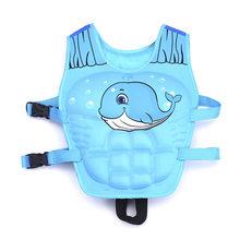 Детская Спасательная куртка, плавающий жилет, детский солнцезащитный плавающий мощный плавательный бассейн, аксессуары, кольцо, дрейфующи...(Китай)