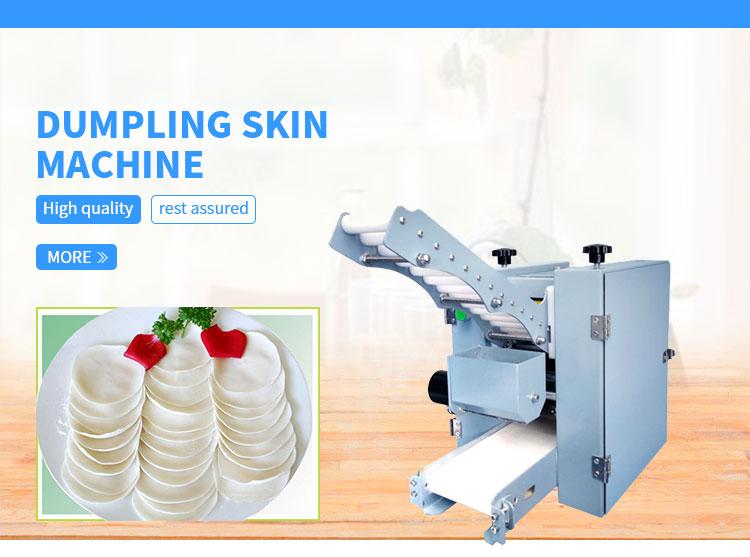 Offre Spéciale Boulette pâte machine à emballer/boulette peau faisant la machine