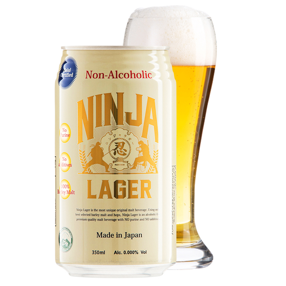 Tasty and extremely healthy health products drinks alcohol-free malt beverage