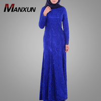 Latest Fashion Abaya Dress High Grade Lace Design Islamic Clothing Modest Beads Evening Dress