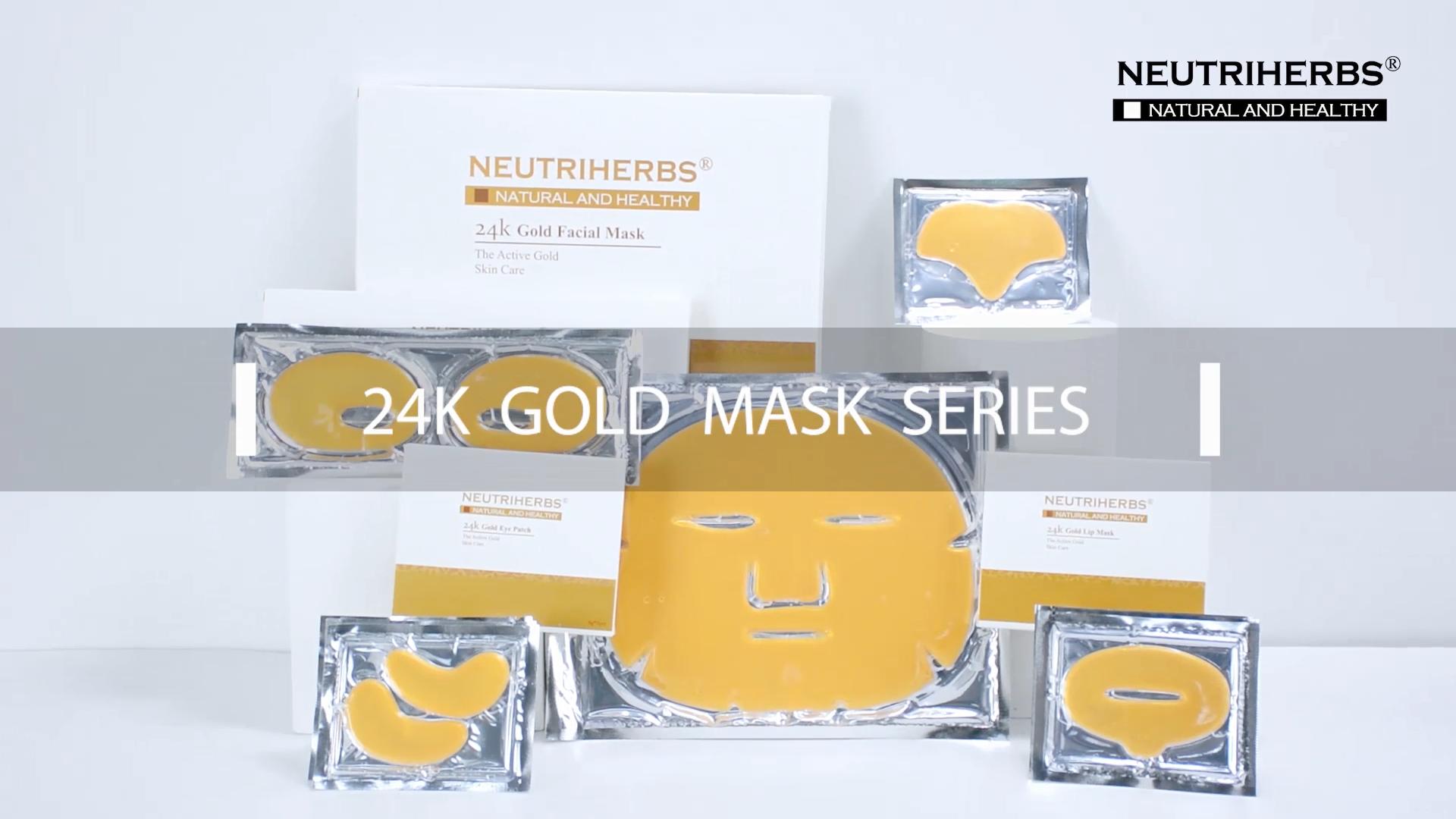 Кожа натуральный лицевой лист силиконовый Кристалл Private Label лицо коллаген 24 к Золотая маска