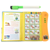 /product-detail/early-learning-educational-toy-eletree-speaking-children-english-board-books-60725323550.html