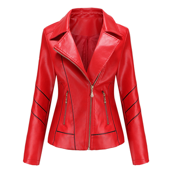 Elegant PU Leather Jacket Women White Black Green Red Coat Women's Mental Zip Jacket