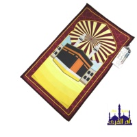 Electronic Foldable Muslim Prayer Arabic Mat with compass