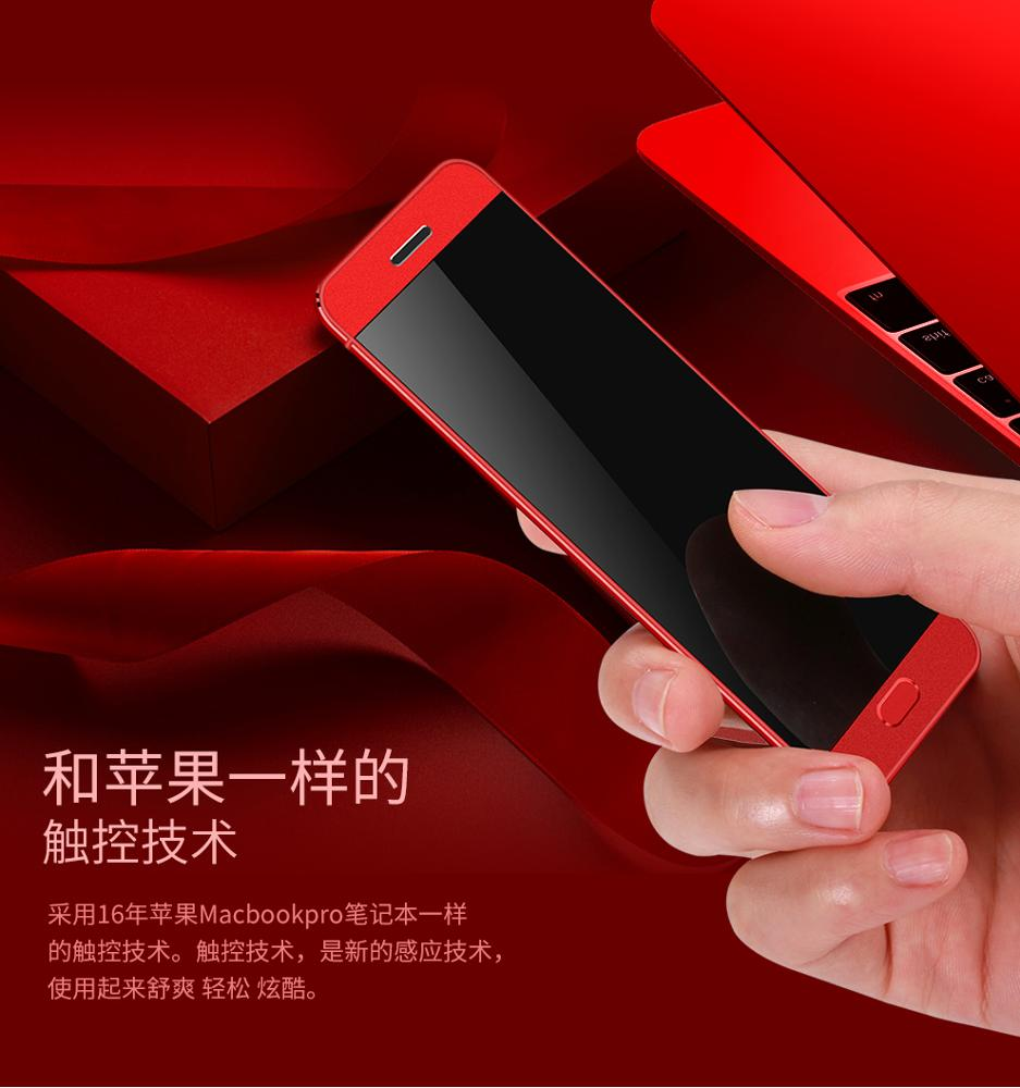 ulcool <strong>V26</strong> personalized mobile phone mini slim candybar type dual SIM FM
