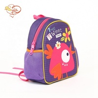 Soft touch korean style animal backpack bag for school kids