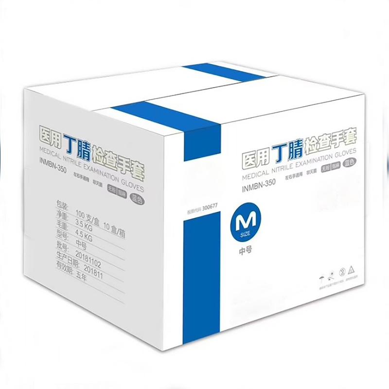 Blue nitrile disposable gloves 100pcs per box Powder free ready to ship