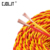 2 core Koperen twisted pair PVC isolatie CAMPERS kabel draad