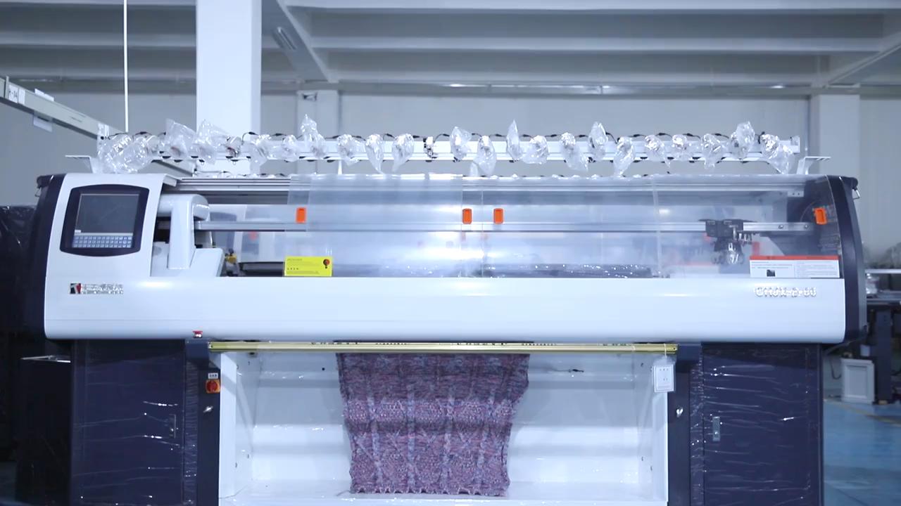 באופן מלא אוטומטי 52 אינץ ממוחשב סריגה שטוחה מכונות מחיר