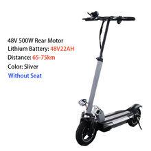 Длинный diatance 100 км электрический скутер 500 Вт 48 в 10 дюймов мощный складной электрический скейтборд Patinete Electrico Adultos E скутер(Китай)