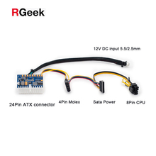 RGeek 24Pin fiş DC 12V 250W Pico PSU Mini ITX ATX