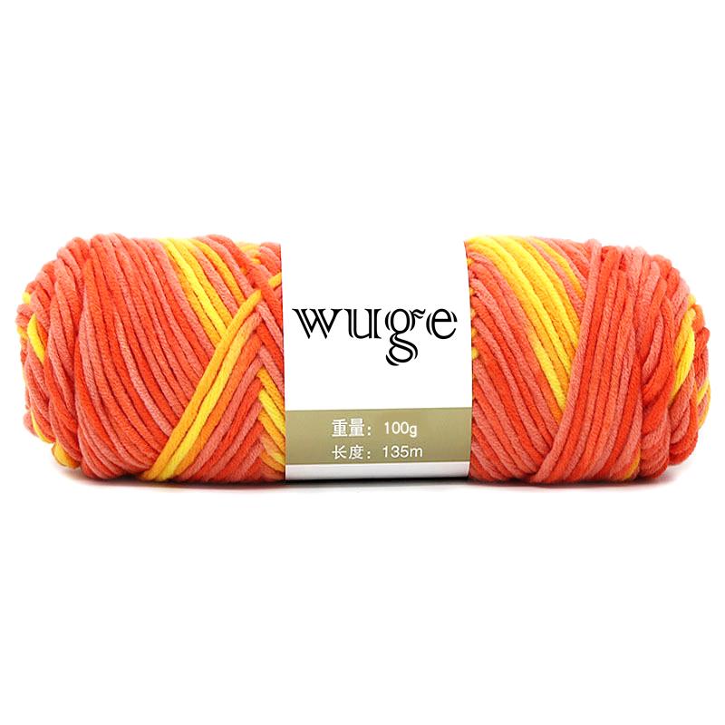 Good soft feeling Ring Spun cotton yarn used for hand knitting