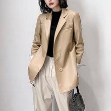 Женская кожаная куртка из 100% натуральной овечьей кожи, корейский Тренч, куртка из натуральной кожи, Женский блейзер Mujeres Abrigos 505(Китай)