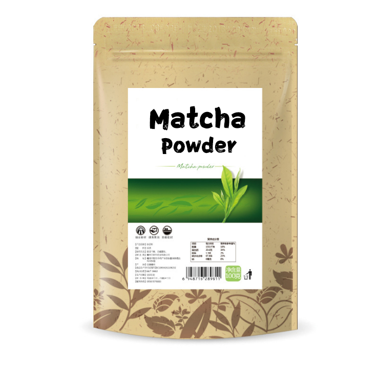 Factory Price 100g Food Grade Matcha Powdered Green Tea - 4uTea | 4uTea.com
