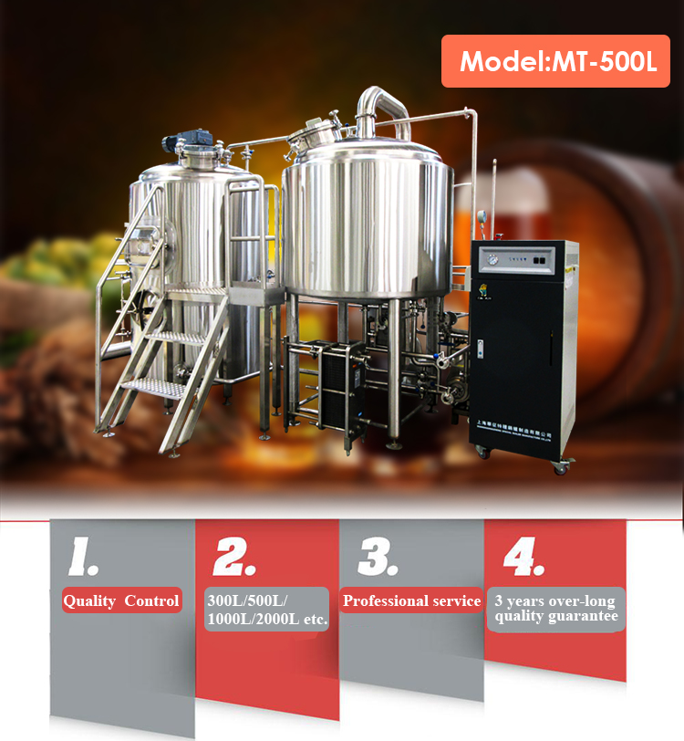 Micro Brewery System Craft Equipment 500l Brewing Beer 500 Liter Brewery beer machine