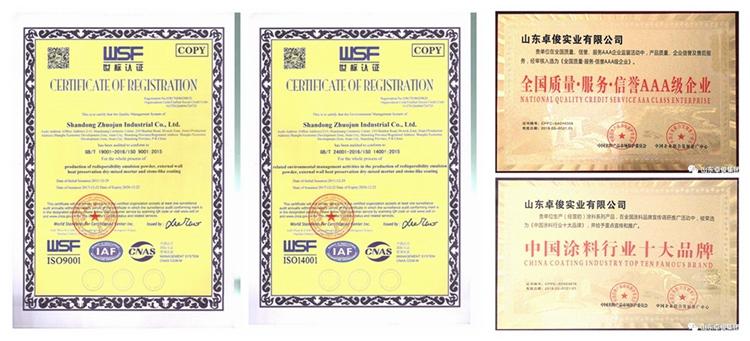 ZHUOJUN Certificates