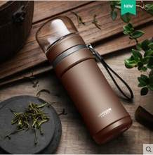 Термос, бутылка для чая, фильтр с разделителем чая, ситечко для заварки, термос, кружка, вакуумная колба, бутылка для деловых людей, 300 мл, 400 мл(Китай)