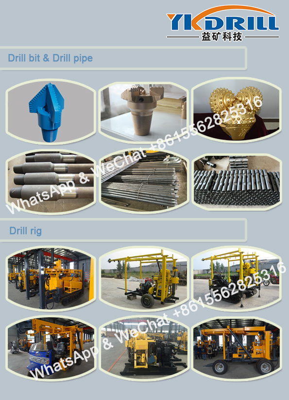 200m water well drilling equipment,drill rig