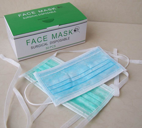 Mask - Face Cheap Cover Non Pp Disposable Buy Mouth Mask Woven 3 3ply Printed Surgical Ply Dentist