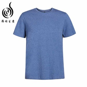 wholesale custom LOGO High Quality Breathable Dyed Heather Yarn Blue 100% 26S Combed Cotton Men's T Shirts