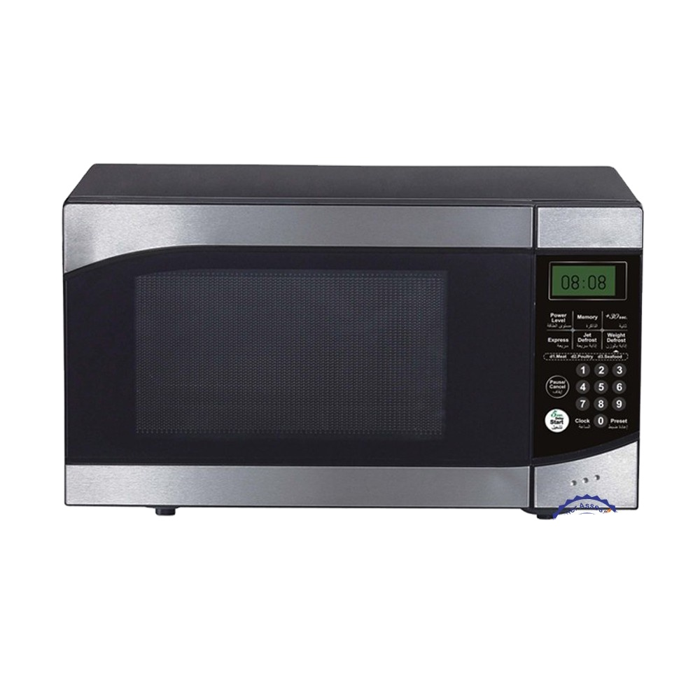Grill Portable Microwave Oven Price