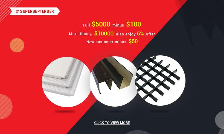 예술적 현탁 불규칙한 알루미늄 (baffle) 천장 타일 걸 이식 drop 천장 panel