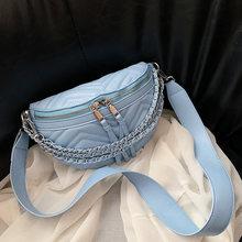 Поясная сумка, Женский кошелек, дизайнерская сумка с цепочкой, нагрудная сумка, роскошные сумки, женские сумки, кошельки и сумки, сумки через...(Китай)