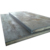 china competitive steel plate price 2500mm width ss400 Q235 a537 class 2 steel plate
