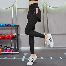 Женские штаны для йоги с высокой талией, имитация двух предметов, бесшовные легинсы с высокой эластичной резинкой для фитнеса, бега, упражне...(Китай)