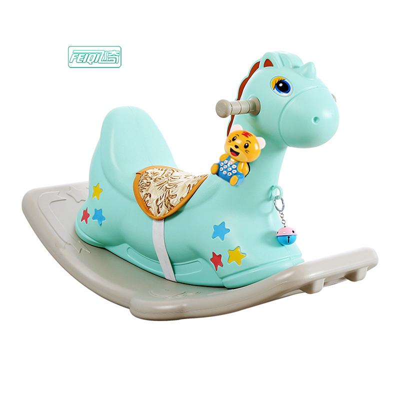 Indoor kids animal folding rocking chairs plastic rocking horse