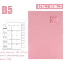 Английское издание 2020 годовой Ежемесячный план B5 Размер расписание эффективность руководство блокнот назначение планировщик книга распис...(Китай)