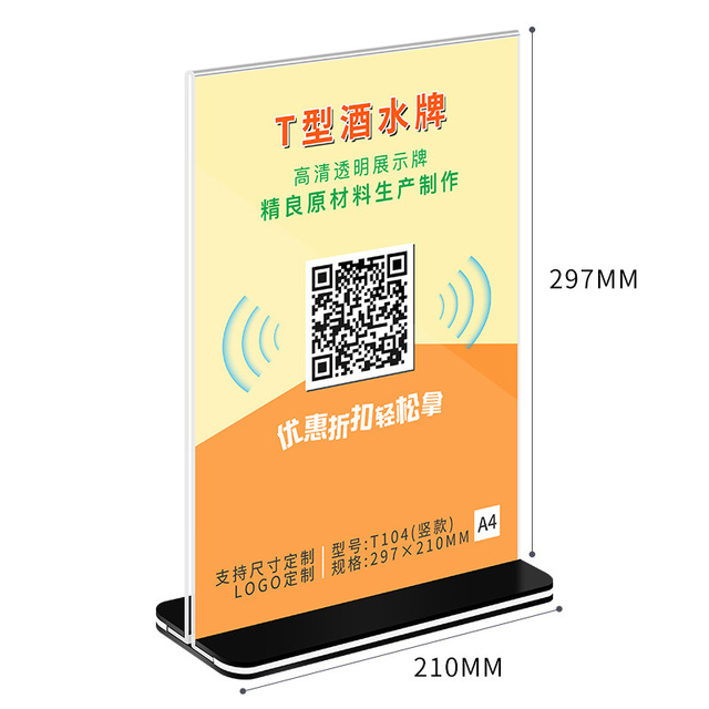 Wholesale Double side acrylic T shape table top display <strong>stand</strong> A4 size Menu Display clear Advertising Display menu sign holder