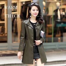 Женская куртка из искусственной овчины, красная куртка средней длины из искусственной кожи, 7XL, WUJ1207(Китай)
