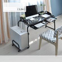Офисная мебель Biurko, ноутбук Escritorio De Oficina Tisch Escrivaninha Tablo, регулируемый стол для компьютерного обучения(Китай)