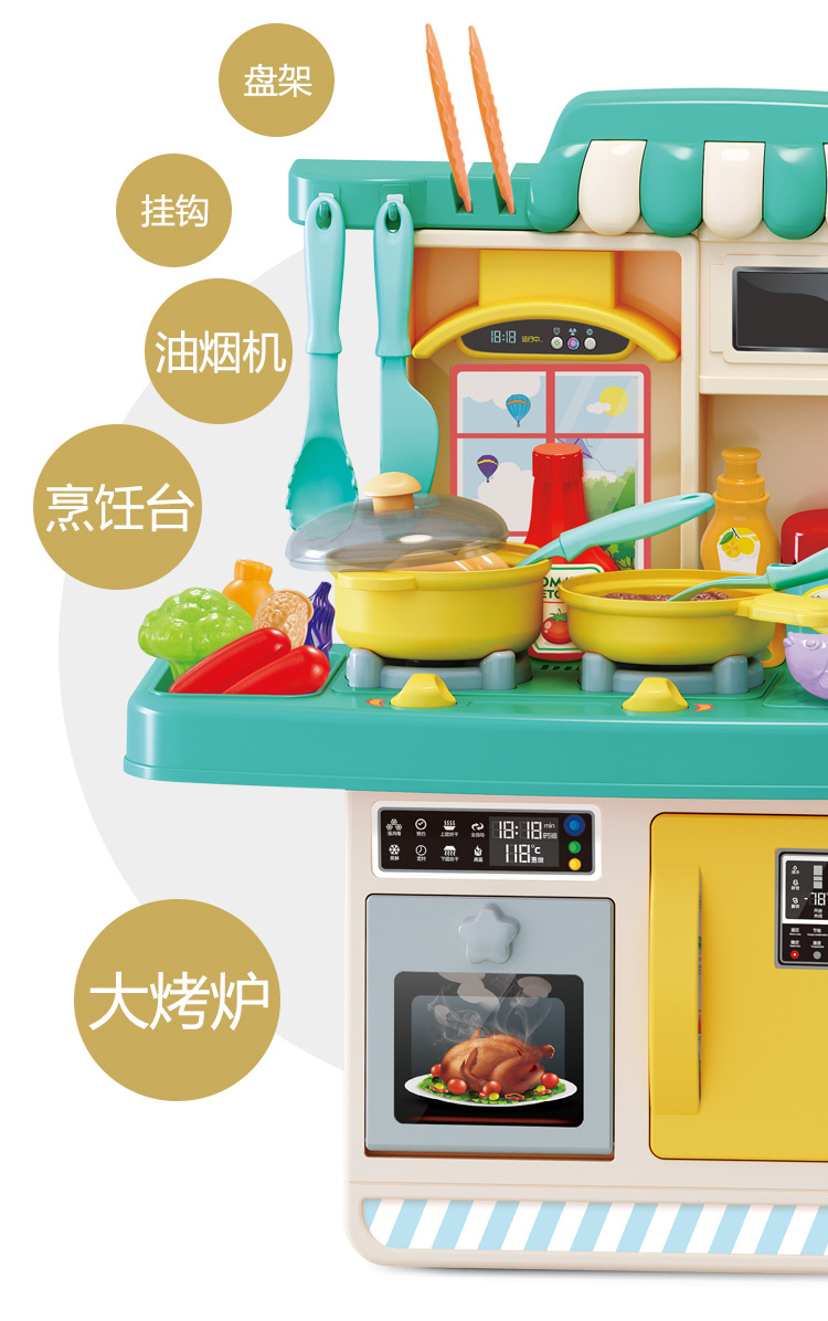 Multifunction Pretend Play Toy Kitchen Set Toy Kids Toy Kitchen Set With Music And Light