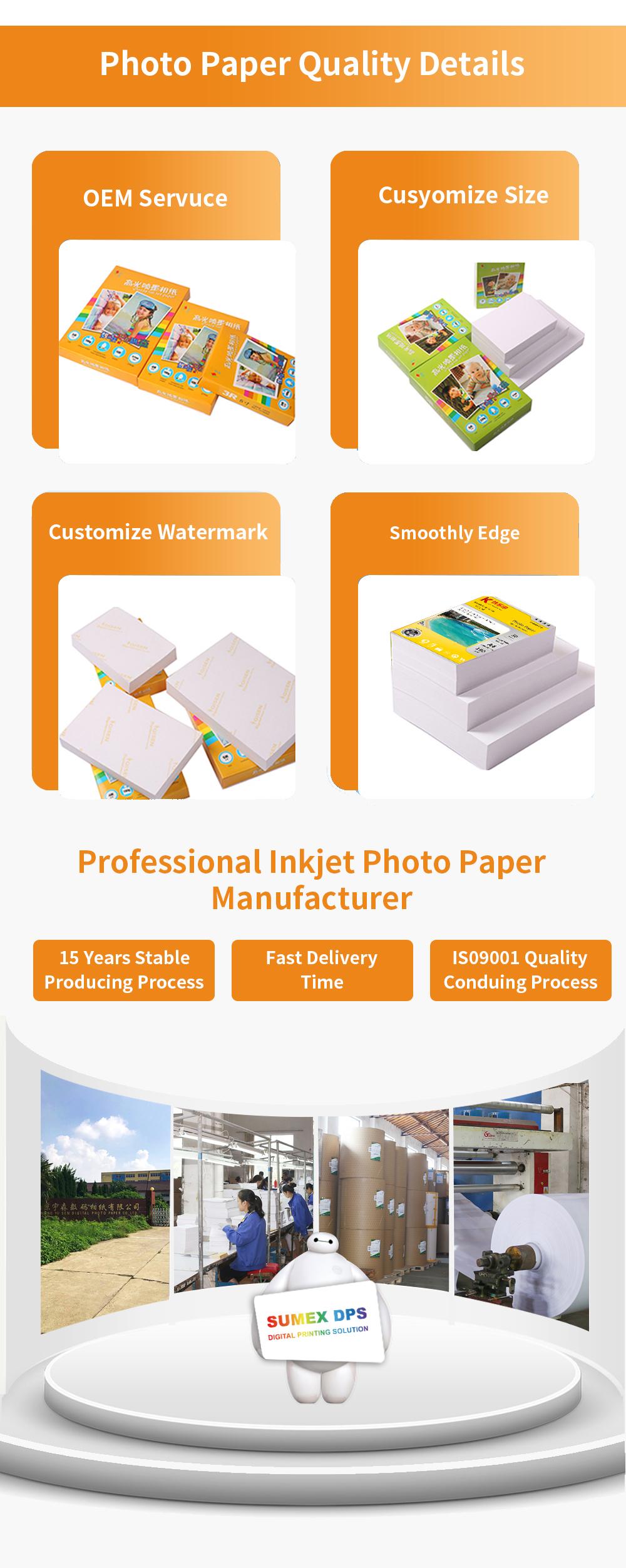 135g M R.R स्वयं चिपकने वाला उच्च चमकदार Inkjet स्टीकर फोटो कागज, A4 X50 चादरें