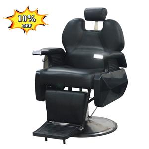 Cheap reclining hydraulic pump barber chair modern hairdresser chair cutting chair