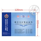 Anti-Counterfeiting gravure/intaglio Security Paper printing