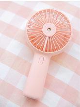 2000mAh портативный водяной спрей туман вентилятор электрический USB Перезаряжаемый Ручной мини охлаждающий воздух вентилятор кондиционер увл...(Китай)