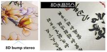 Пользовательские 3D обои росписи современный минималистский маленькие свежие цветы и растения Фламинго ТВ фоновая стена(Китай)