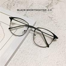 Ahora сплав Fnished очки для близорукости для женщин и мужчин прозрачные линзы Близорукие Очки для близоруких 0-1.0-1.5-2.0to-4.0(Китай)