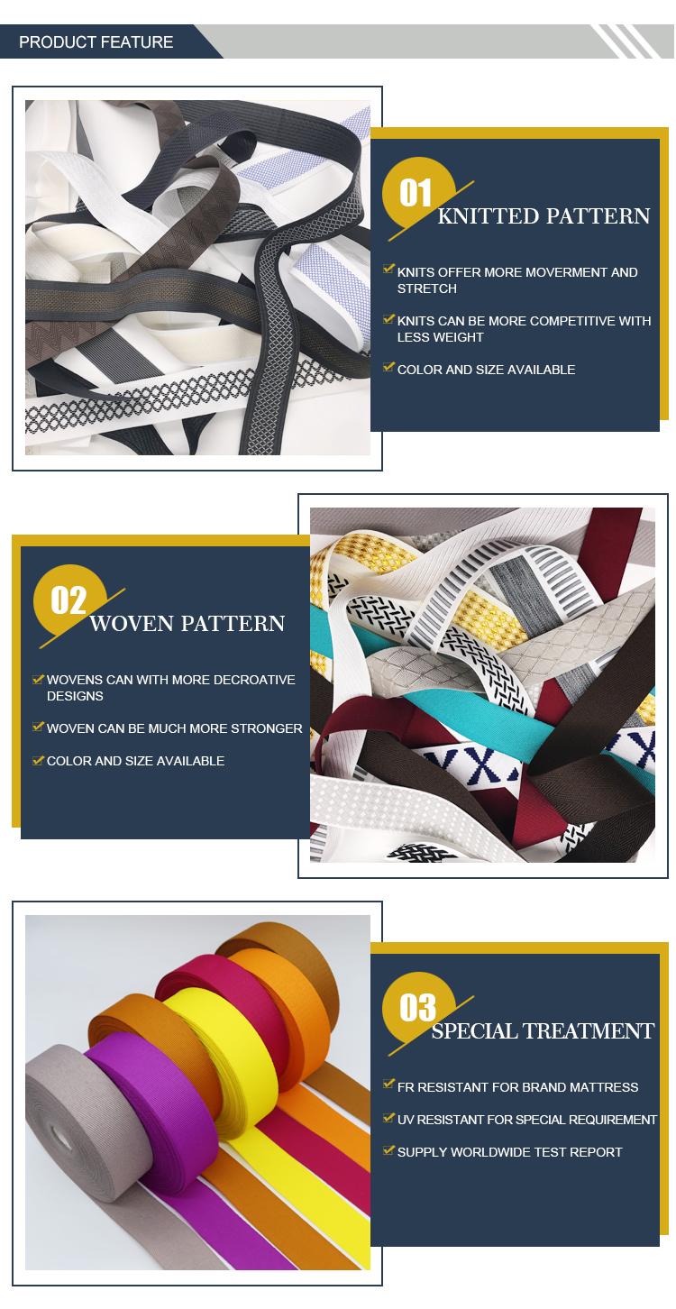 China factory jacquard fashion woven mattress tape