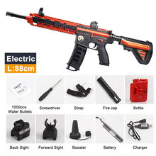 Уличный пластиковый игрушечный пистолет M416, водяной пистолет, электрический пистолет для пейнтбола, свободный переключатель, пусковая вин...(Китай)