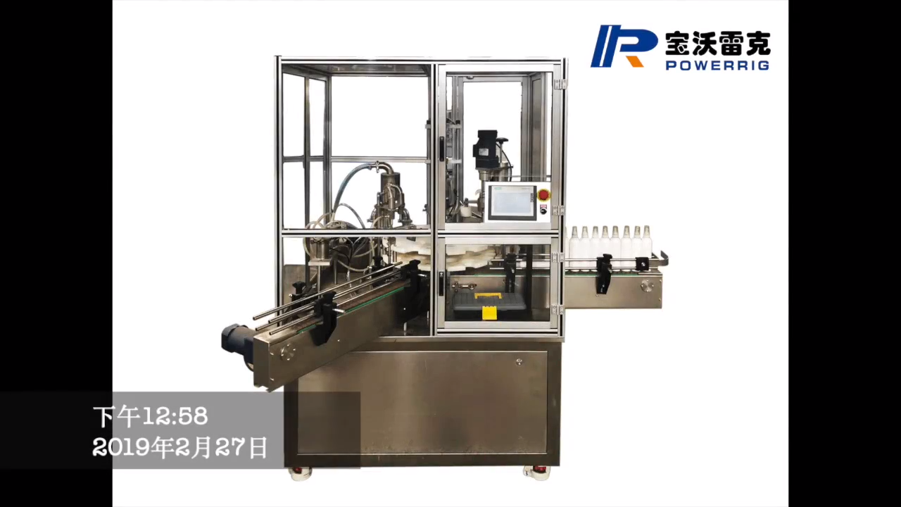 Automatic nasal spray bottle liquid filling deodorant spray filling and capping machine