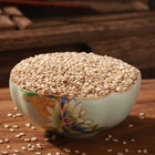 2020 Top Quality Fresh Sesame Seed with Best Price