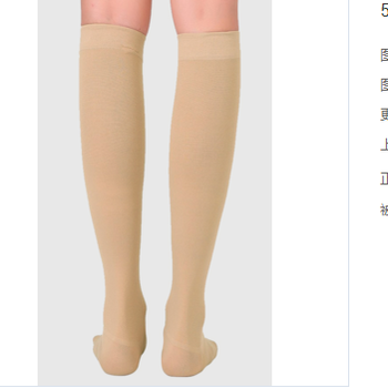 Medical Graduated Athletic compression stocking