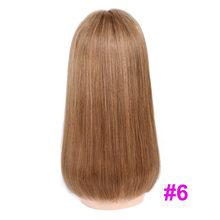 Парики из натуральных волос на кружевной основе, прямые, 613(Китай)