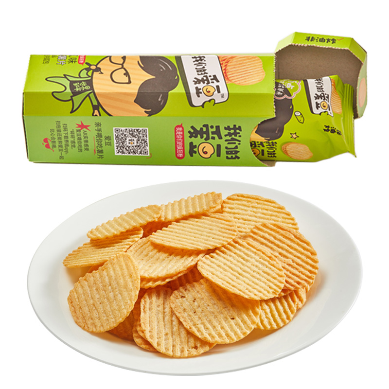 Weilong cucumber-flavored potato <strong>chips</strong> can be labeled, factory direct sales of hot potato <strong>chips</strong> support OEM