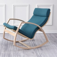 Modern lounge armchairs rocking chair