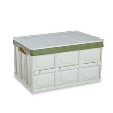 Складная коробка для хранения, водонепроницаемая сумка, складная автомобильная сумка для хранения, органайзер, полезный полипропиленовый ...(Китай)